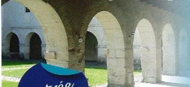 Université d'été – Conférences du Cloître des Carmes
